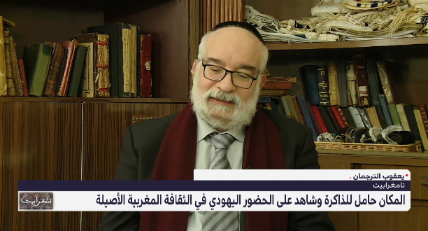 """يعقوب الترجمان لميدي1تيفي : حب الملك والوطن و""""تامغرابيت"""" راسخ في قلوبنا"""