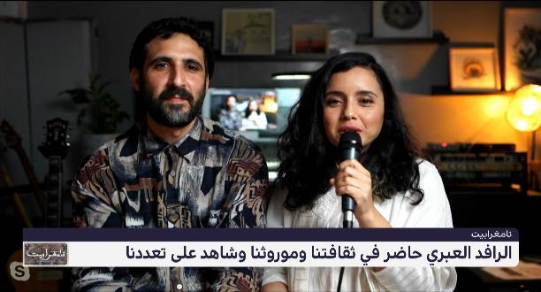 لقاء خاص مع الفنانة الإسرائيلية من أصول مغربية نيطع القايم