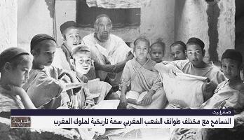 وثائقي .. علاقة خاصة تجمع أبناء الشعب من الطائفة اليهودية بالعرش العلوي