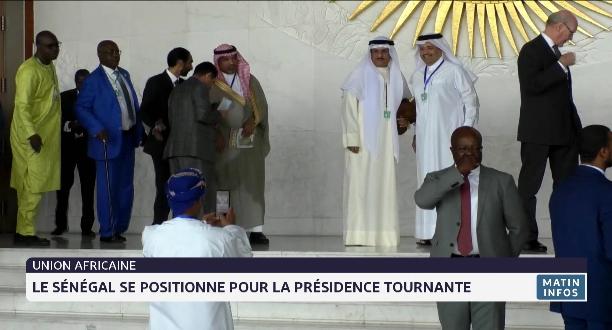 UA: le Sénégal se positionne pour la présidence tournante