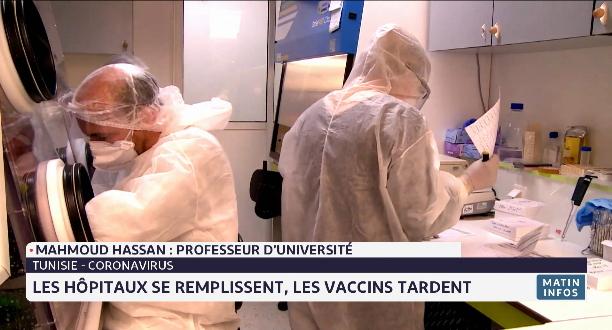 Tunisie: les hôpitaux se remplissent, les vaccins tardent