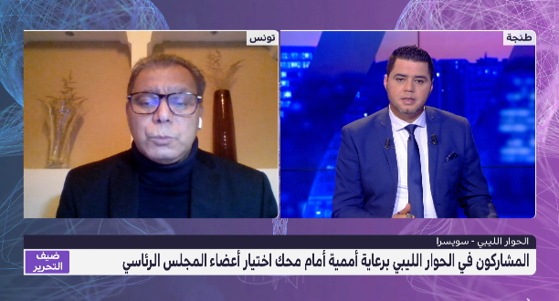 غازي معلا يتحدث عن منتدى الحوار الليبي المنعقد في جنيف