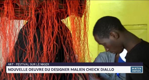 Festival sur le Niger: nouvelle œuvre du designer malien Cheikc Diallo