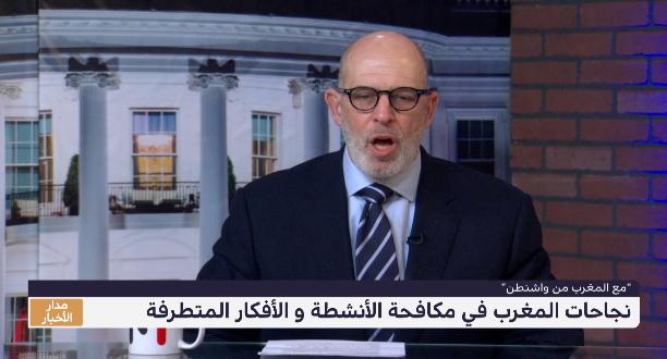 مقومات نجاح الاستراتيجية المغربية في مواجهة الإرهاب