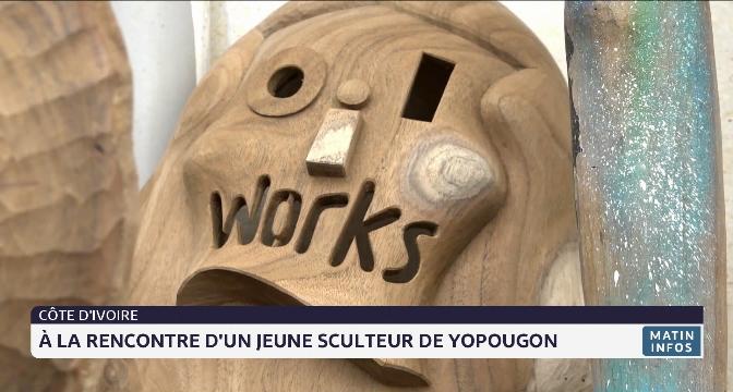 Côte d'Ivoire: à la rencontre d'un jeune sculpteur de Yopougon