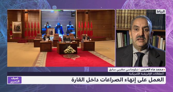 محمد ماء العينين يقدم قراءة في كلمة بايدن لقادة الدول الأفريقية على هامش قمة الإتحاد الأفريقي الـ 34