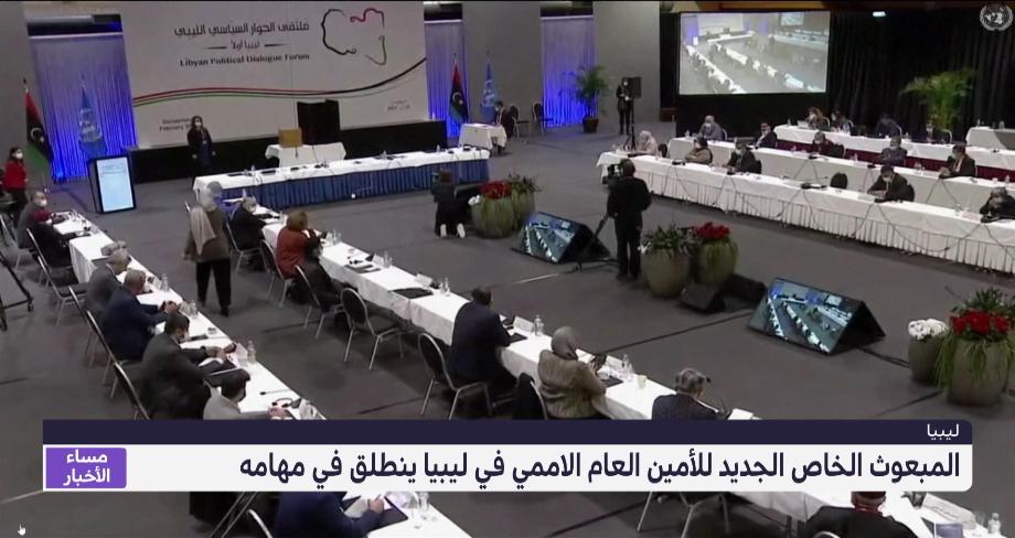 المبعوث الخاص الجديد للأمين العام في ليبيا يان كوبيش يبدأ مهامه