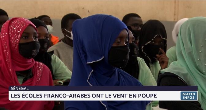 Sénégal: les écoles franco-arabes ont le vent en poupe