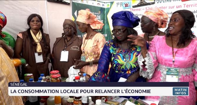 Sénégal: la consommation locale pour relancer l'économie