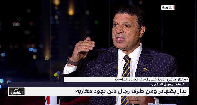 مصريون يشيدون بالتجربة المغربية في صون حقوق اليهود