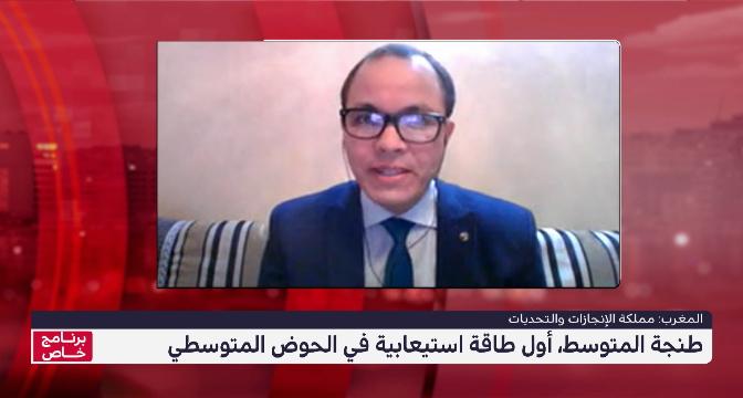 مفيد: إنجازات المغرب على المستوى الحقوقي تُدرس