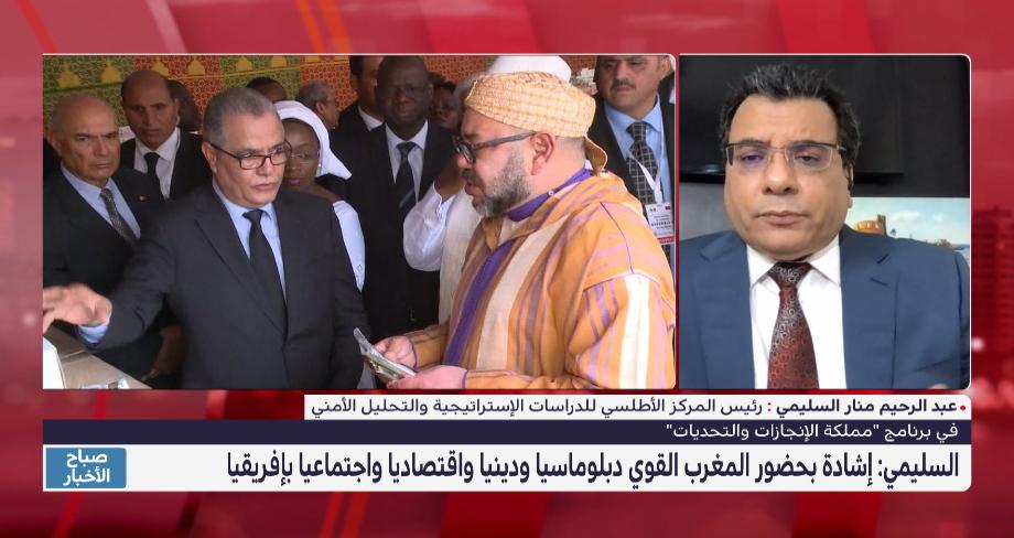 السليمي: إشادة بحضور المغرب القوي دبلوماسيا ودينيا واقتصاديا واجتماعيا بإفريقيا