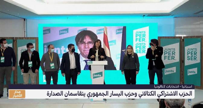 انتخابات كتالونيا .. الحزب الاشتراكي الكتالاني وحزب اليسار الجمهوري يتقاسمان الصدارة
