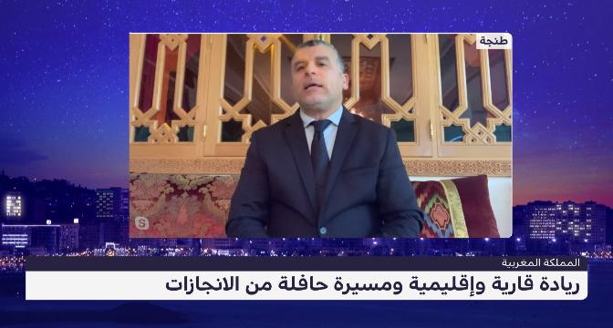 بوخبزة يبرز التراكمات النوعية والكمية التي حققتها المملكة المغربية
