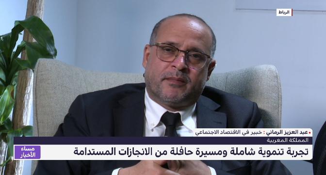 تحليل .. تميز النموذج التنموي المغربي على الصعيد العربي والإفريقي
