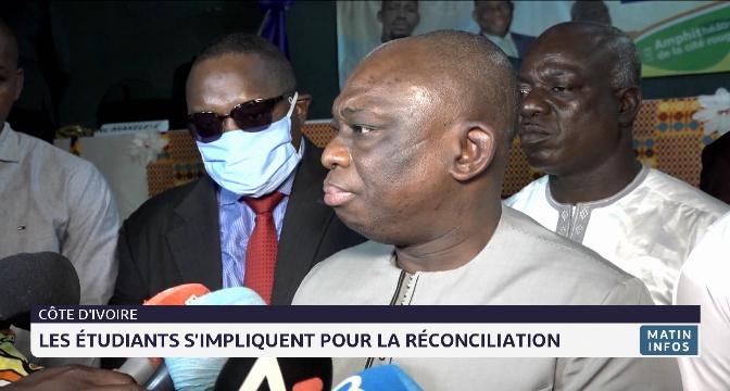 Côte d'Ivoire: les étudiants s'impliquent pour la réconciliation