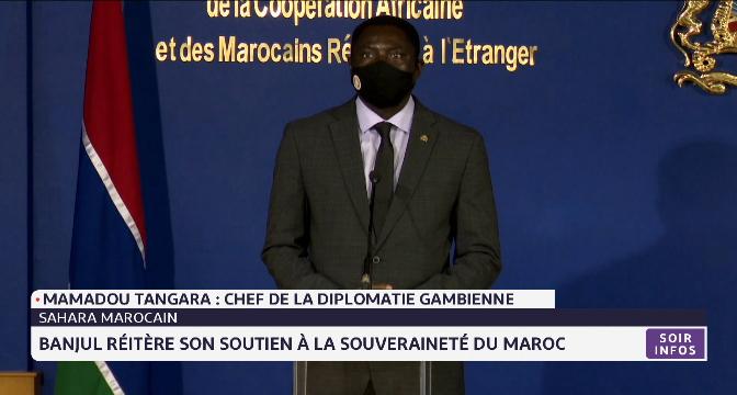 Sahara marocain: Banjul réitère son soutien à la souveraineté du Maroc