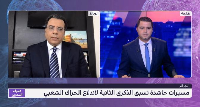 اسليمي يفضح مناورات النظام الحاكم في الجزائر لإخماد الحراك