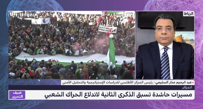 اسليمي يفضح كيف استعمل جنرالات الجزائر اللقاح ضد الحراك
