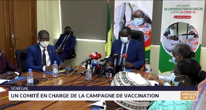 Sénégal: un commité en charge de la campagne de vaccination