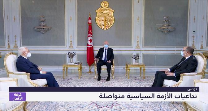 تونس.. تداعيات الأزمة السياسية متواصلة