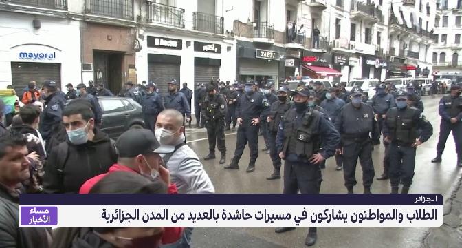 الجزائر.. الطلاب والمواطنون يشاركون في مسيرات حاشدة في عدد من المدن