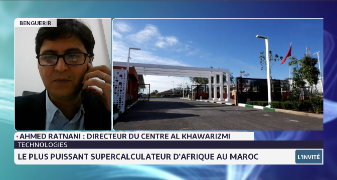 Université Mohammed VI Polytechnique: le plus puissant supercalculateur d'Afrique au Maroc