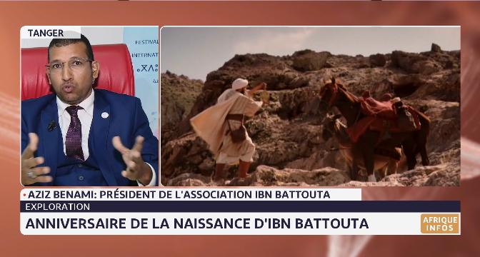 Commémoration de l'anniversaire de la naissance d'Ibn Battouta avec Aziz Benami