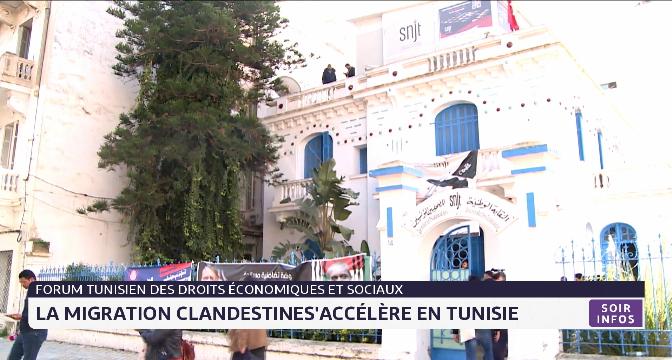 Forum tunisien des droits économiques et sociaux: la migration clandestine s'accélère en Tunisie