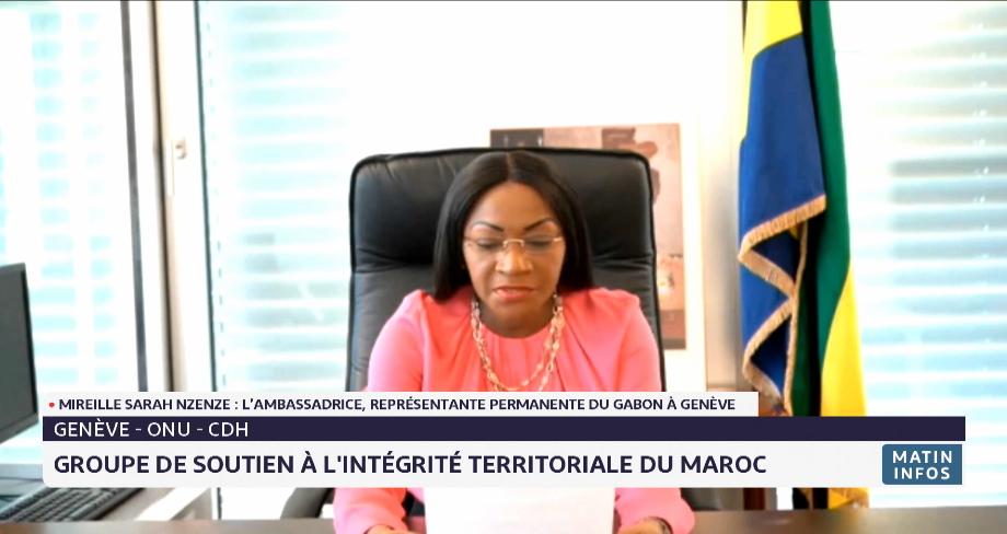 Groupe de soutien à l'intégrité territoriale du Maroc à Genève