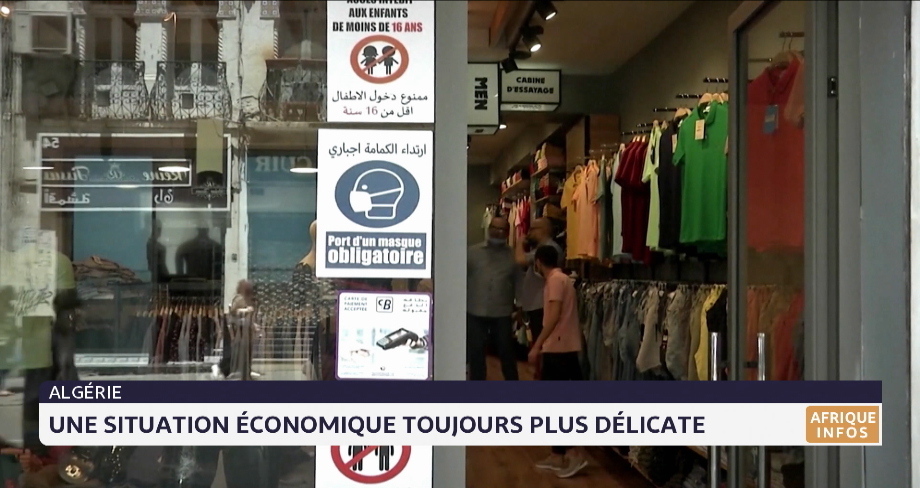 Algérie: une situation économique toujours plus délicate