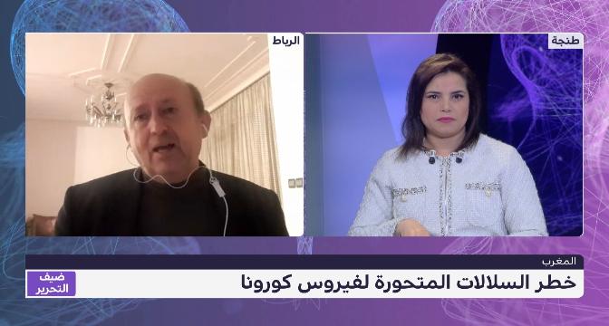 خالد فتحي يسلط الضوء على تطورات السلالات الجديدة من فيروس كورونا