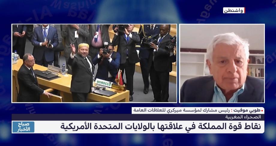 طوبي موفيت يبرز نقاط قوة المملكة المغربية في علاقتها بالولايات المتحدة الأمريكية