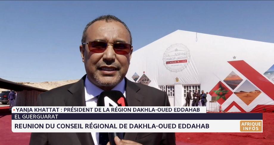 Réunion du conseil régional de Dakhla-Oued Eddahab