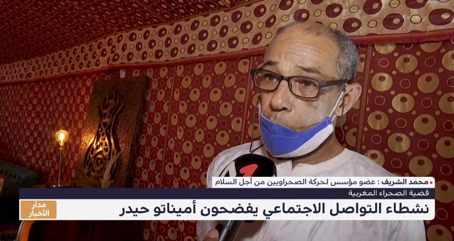 محمد الشريف: الأموال التي يصرفها النظام الجزائري لدعم الانفصال يجب أن تصرف من أجل تنمية البلاد