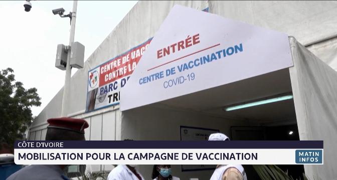 Côte d'Ivoire: mobilisation pour la campagne de vaccination