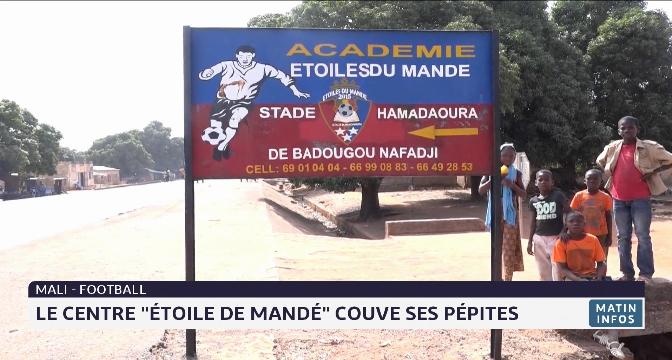 """Football: le centre """"étoile de Mandé"""" au Mali couve ses pépites"""