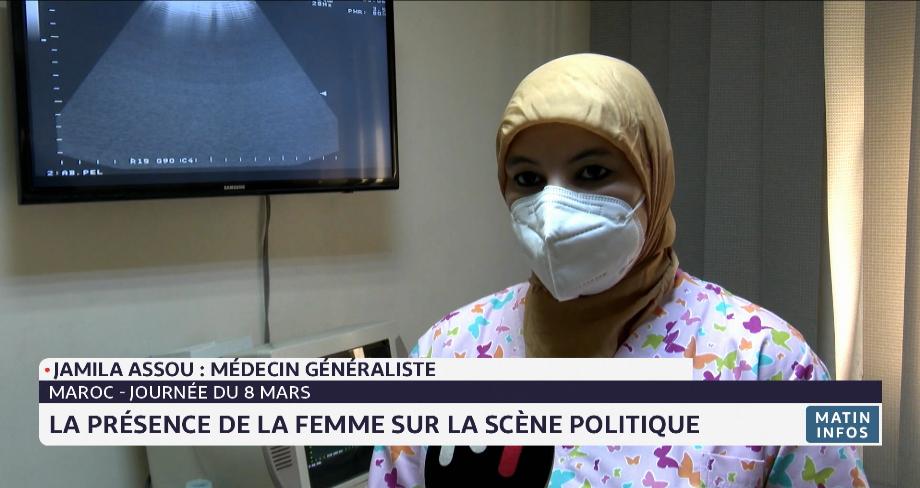 Journée du 08 mars: zoom sur la présence de la femme sur la scène politique