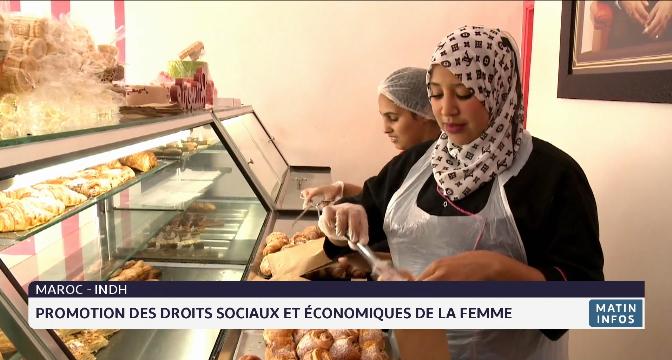 INDH: promotion des droits sociaux et économiques de la femme