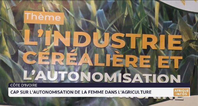 Côte d'Ivoire: cap sur l'autonomisation de la femme dans l'agriculture
