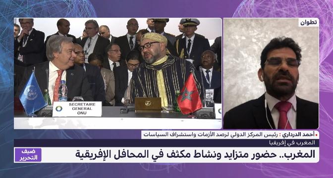 أحمد الدرداري #ضيف_التحرير يبرز أوجه الحضور القوي للمغرب في المحافل الأممية والإفريقية