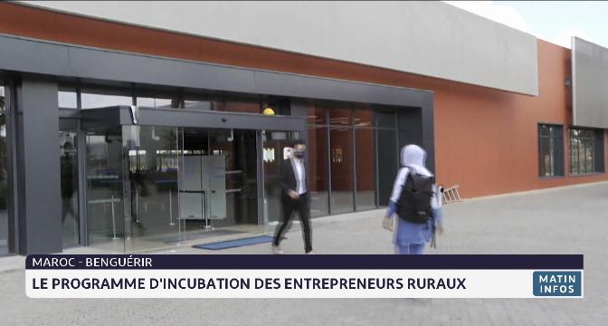 """Benguerir: """"L'village"""", un programme d'incubation des entrepreneurs ruraux"""