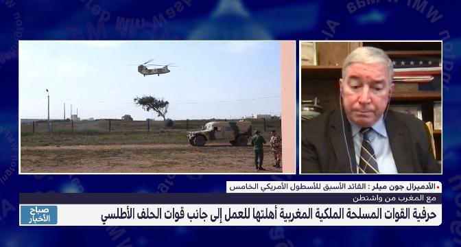 الأدميرال جون ميلر: حرفية القوات المسلحة الملكية أهلتها للعمل مع الحلف الأطلسي