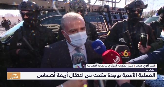 الشرقاوي حبوب : تفكيك الخلية الإرهابية بوجدة تم بتنسيق وثيق مع الاستخبارات الأمريكية