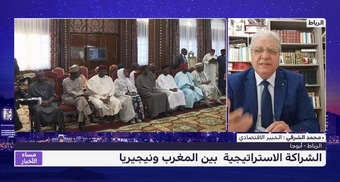 تحليل.. آفاق الشراكة الاستراتيجية بين المغرب ونيجيريا