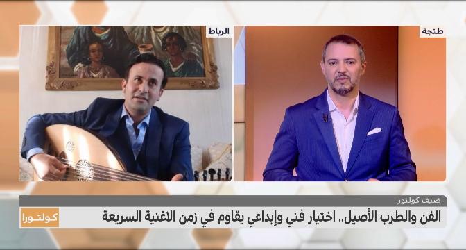 هشام فوزي الإدريسي يؤدي مقطعا طربيا على نغمات العود