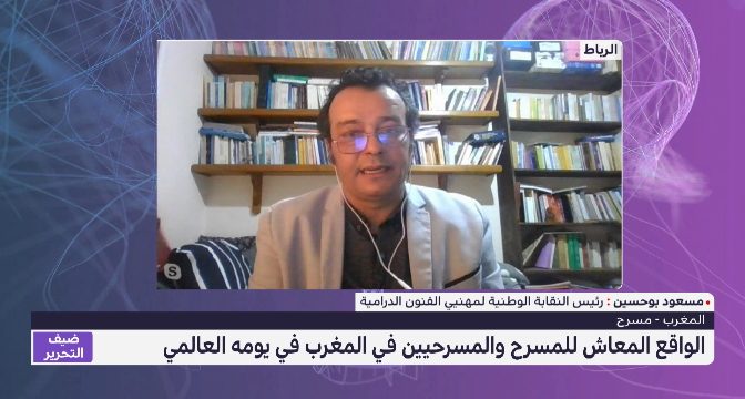 """الممثل المغربي مسعود بوحسين في """"ضيف التحرير"""""""