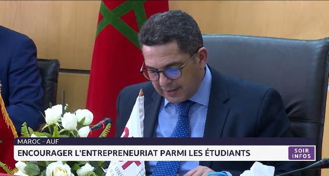 Maroc-AUF: encourager l'entrepreneuriat parmi les étudiants