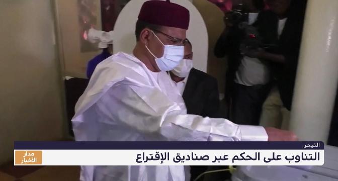 محمد بازوم .. أول رئيس عربي للنيجر