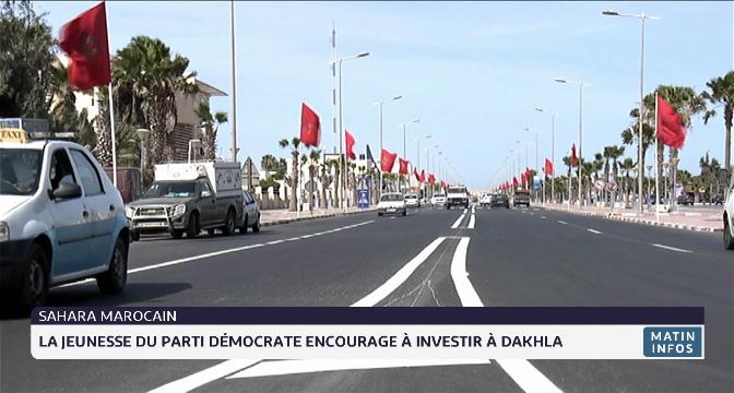La jeunesse du Parti démocrate américain invite les investisseurs à s'implanter à Dakhla